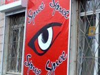 spice-1.jpg